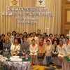 Asia Workforce Forum » 13th (AWFF) & 9th (AANA)  in Bangkok, Thailand